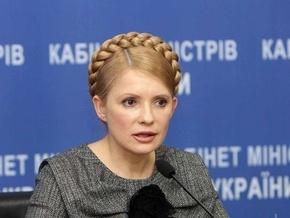 Тимошенко: Украина запаслась газом на год