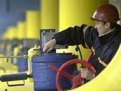 Чехия созывает 9 января экстренное заседание с участием «Газпрома» и «Нафтогаза»