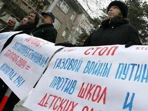 МИД Украины: Так же, как с Украиной, Россия может поступить с любым своим партнером