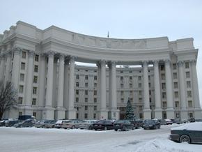 МИД: Россия пытается подорвать репутацию Украины в качестве транзитера энергоносителей
