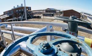 Эксперты ЕС начали мониторить газ на западных и южных станциях Украины