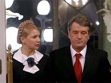 Ющенко поручил Тимошенко обеспечить транзит российского газа в Европу