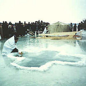 Сегодня православные отмечают Крещение Господне (Святое Богоявление)