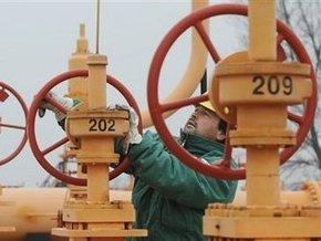 Цена на российский газ для Украины составит $235?