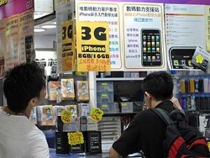 Китайцам предложили подержанную технику Apple