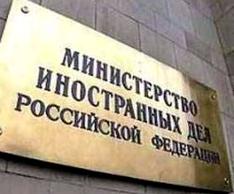 МИДу России не понравился тон украинских коллег