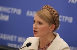 Тимошенко пообещала обнародовать формулу расчета цены на газ