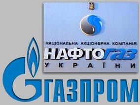 «Нафтогаз» в 2010 обещает на 50% привязать ставку транзита к стоимости газа для Украины