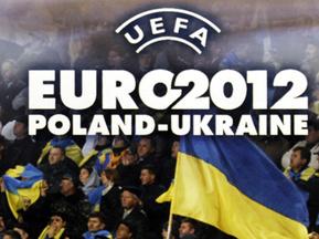 """""""Первый национальный"""" подал заявку на трансляцию Евро-2012"""