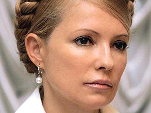 """Тимошенко требует взять банк """"Надра"""" под контроль"""