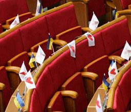 В БЮТ объяснили, что готовят почву для импичмента Ющенко