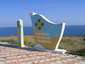МИД РФ отвергает заявления Киева о претензиях России на территорию Украины