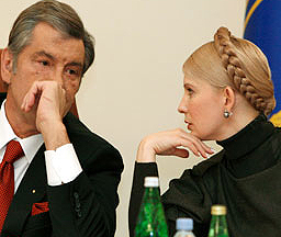 Ющенко призывает Тимошенко прекратить нападки на НБУ, потому что это мешает держать гривну