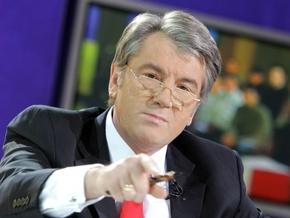 Ющенко призвал парламентское большинство дать оценку действиям Тимошенко
