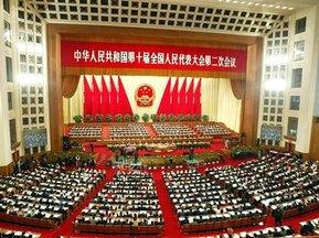 Китай не будет участвовать в тендере на проведение футбольного Мундиаля