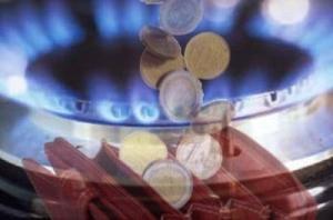 «Газ Украины»: предприятия ТКЭ будут получать газ в соответствии с уровнем расчетов