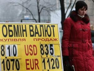 Доллар на межбанке продают по 8,18 грн