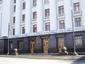 Букет от Черномырдина доставили в Секретариат Ющенко через окно