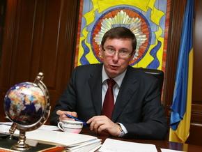 Луценко в отставку не собирается
