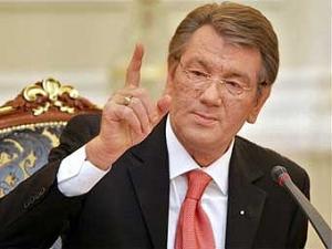 Ющенко поручил НБУ и милиции проверить 25 банков, причастных к спекуляциям валютой