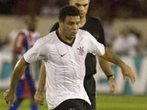 Роналдо дебютировал в новом клубе