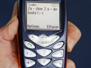 Немецкого болельщика оштрафовали за расистское SMS