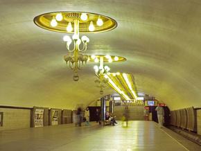 В киевском метро увеличились интервалы движения поездов
