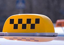 В Киеве создают городскую службу такси
