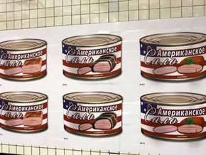 """""""Американское сало"""" рекламируется на улицах Москвы"""