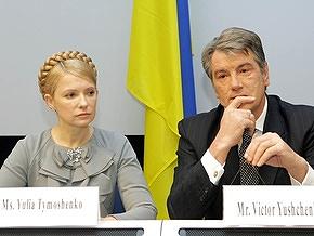Ющенко в Брюсселе пообещал навести порядок в ГТС Украины