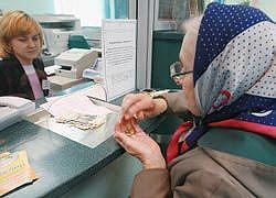 С 1 апреля увеличивается размер пенсии для отдельных категорий граждан