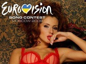 """Украинцы могут не увидеть """"Евровидение-2009"""""""