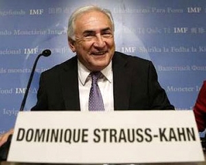 МВФ пойдет на уступки Украине