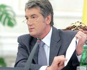 Ющенко подал декларацию о доходах