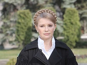 Тимошенко: МВФ примет решение сегодня вечером