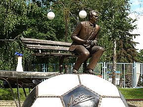 Сегодня День памяти Лобановского