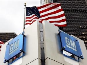 GM избавится в США от половины дилеров и марки Pontiac