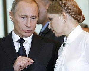 """Путин призвал Украину не рвать """"глубокую кооперацию"""" с РФ"""