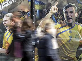 Рейтинг ФИФА: Украина осталась на 22-м месте