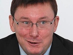 Самооборона заступилась за Луценко: Давайте к этому отнесемся с юмором