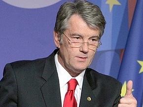 """Ющенко едет в Прагу на Саммит ЕС """"Восточное партнерство"""""""