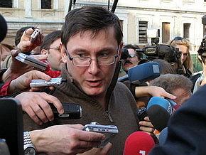 Сегодня Луценко пообщается с журналистами