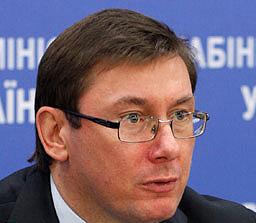 Луценко попросился в отставку (видео)