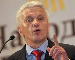 Литвин: Рада перенесет президентские выборы на 17 января