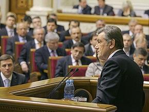 В НУ-НС предложили провести выборы президента 22 ноября, а в СНБО - 31 января