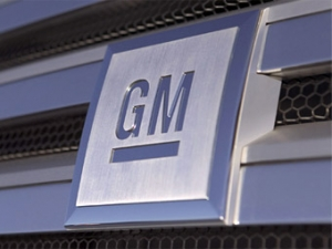 Концерн General Motors станет государственной компанией