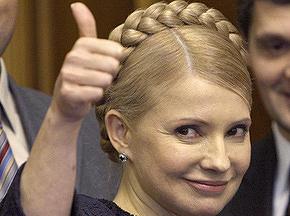 """Тимошенко поздравила """"Шахтер"""" с победой в Кубке УЕФА"""