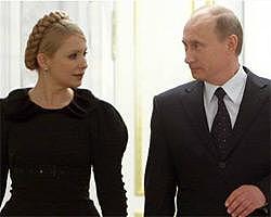 Юлия Тимошенко: Газовые вопросы между Украиной и РФ окончательно не решены