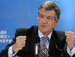 Ющенко сегодня поучаствует в форуме