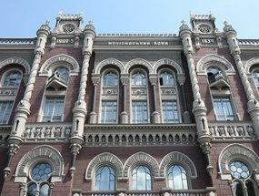 НБУ намерен изменить условия введения временных администраций
